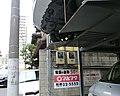 マルフク - panoramio (18).jpg