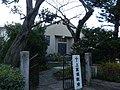 上富坂教会 - panoramio.jpg