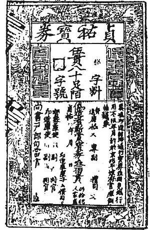 History of printing in East Asia - Copperplate of 1215–1216 5000-cash Jin dynasty (1115–1234) paper money with bronze movable type counterfeit markers