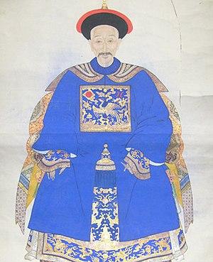 Liu Yong (Qing dynasty) - Portrait.