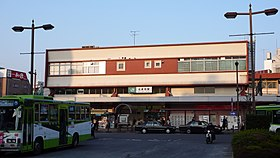 image illustrative de l'article Gare de Kita-Urawa