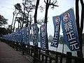 台北市內湖區碧湖公園 - panoramio - Tianmu peter (2).jpg