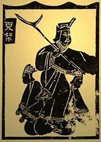 King Jie of Xia holding a Ji polearm, representing oppression, and sitting on two ladies, symbolizing his abuse of power Xia Jie Xiang .png