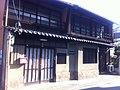 岡崎二十七曲り-古い家は素晴らしい - panoramio.jpg