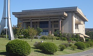 Aichi Gakuin University - Memorial Hall, Nisshin Campus