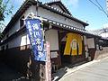 旧新川家住宅 1.jpg