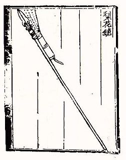 Fire lance 10th-century gunpowder weapon of Chinese origin