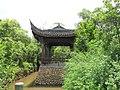 清漾村园林 - panoramio.jpg