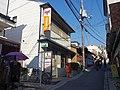 石切参道郵便局 Ishikiri Sando Post Office 2012.10.25 - panoramio.jpg