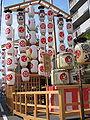 祇園祭関係 5.jpg
