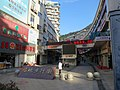 福地步行街 - Fudi Walking Street - 2015.11 - panoramio.jpg