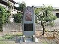 箙の梅記念碑.jpg