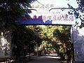 鼓岭旅游度假区欢迎您 - Welcome to Guling Resort - 2010.08 - panoramio.jpg