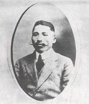 Kim Koo - Kim Gu (1919)