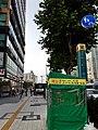 총신대입구(이수)역 7번출구.jpg