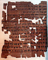 -0465 Die Worte des Achiqar anagoria.JPG
