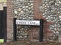 -2018-08-17 Street name sign, School Lane, Northrepps.JPG