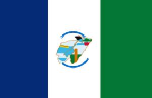 Izabal Department - Image: ..Izabal Flag(GUATEMALA)
