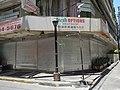0181jfSanta Cruz Recto Avenue Binondo Streets Manilafvf 10.JPG