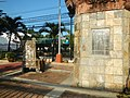 0211jfShrine of the Unborn Child Sikatuna Village Quezon Cityfvf 20.jpg