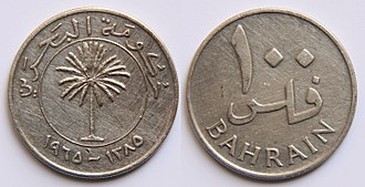 "Fils (currency) - Obverse: A palm tree with lettering ""حكومة  البحرين""  (Government of  Bahrain)  and year of minting in  Gregorian and Islamic years (1965-1385) inscribed in Arabic."