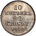10 kopiejek 20 groszy 1842 rewers.jpg