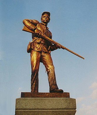 Brian Farm - Image: 111th NY Infantry monument, Gettysburg