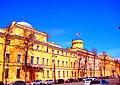 1237. St. Petersburg. Lieutenant Schmidt Embankment, 17.jpg