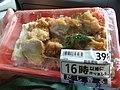 16時以降に作りました。 だし香る 親子丼 398 (29835831022).jpg