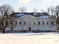 160313 Palace in Słubice - 03.jpg