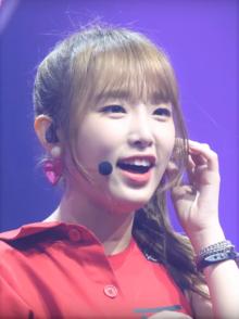 Choi Ye-na - Wikipedia