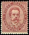1879italy10cHumbertI.jpg