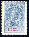 1891 Belgium telephone stamp specimen.jpg