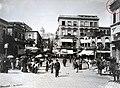 19. Yüzyıl sonu Karaköy meydanı-Sebah & Joaillier.jpg