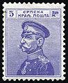 1914serbia5din.jpg