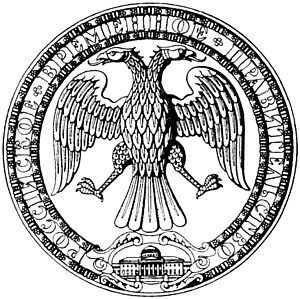Russian Provisional Government - Government Seal
