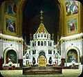 1931. Храм Христа Спасителя внутри.jpg