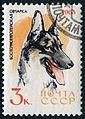 1965 SU stamp-01-010.jpg