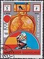 1972 stamp of Ajman Ochoa.jpg