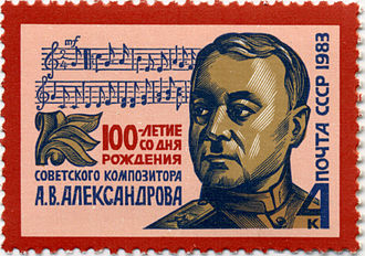 National anthem of Russia - 1983 Soviet stamp honoring the 100th anniversary of the birth of Alexander Alexandrov