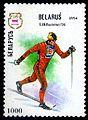 1994. Stamp of Belarus 0070.jpg