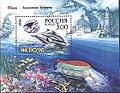 1998. Марка России 0435bl hi.jpg