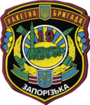 19 РБр.png