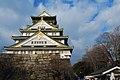 1 Ōsakajō, Chūō-ku, Ōsaka-shi, Ōsaka-fu 540-0002, Japan - panoramio - jetsun (3).jpg