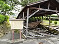1 Chome-1 Sankyomachi, Sakata-shi, Yamagata-ken 998-0838, Japan - panoramio (13).jpg