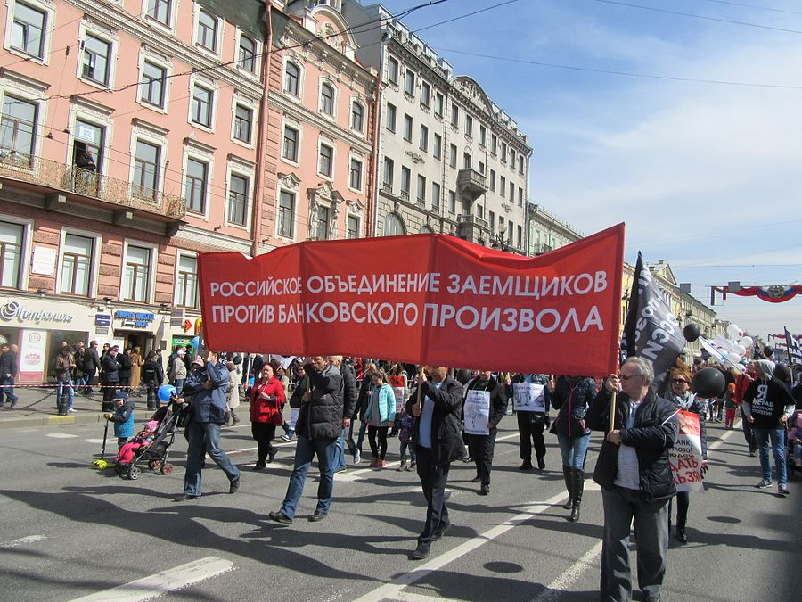 1st of May 2017 in Saint Petersburg 20.jpg