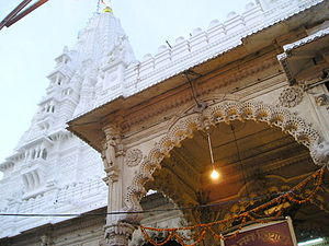 Babulnath - Front view of the Temple'