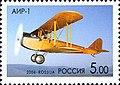 2006. Марка России stamp hi12740104704befdb66154ed.jpg