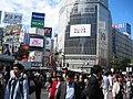 2006 Tokyo Shibuya - panoramio.jpg