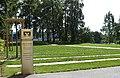 2008-08 Gießen 03.jpg
